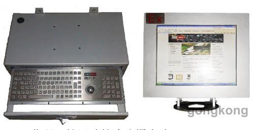 亚华兴 YHX-190ECI系列防爆键鼠电脑