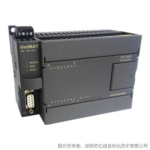 亿维 CPU 124XP DC/DC/DC