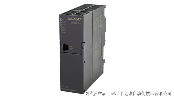 億維 CPU314-2PtP PLC