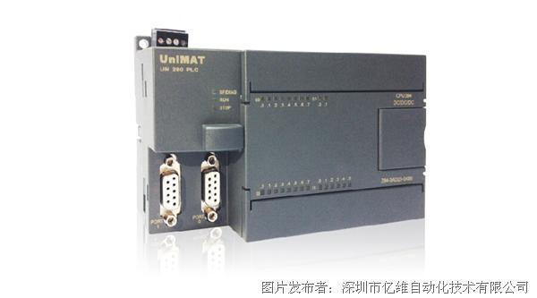 亿维 CPU284-3R  AC/DC/RLY PLC