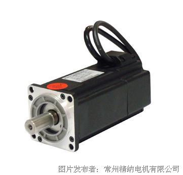 精纳电机 SMH60高性能伺服电机