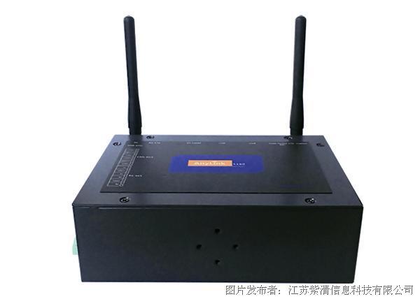 工业物联网盒子AnyLink-100
