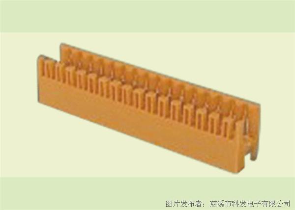 KEFA-科发 插拔式PCB接线端子 KF2EDGEV-3.5