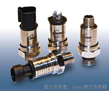 Gems捷迈3500系列低压力变送器