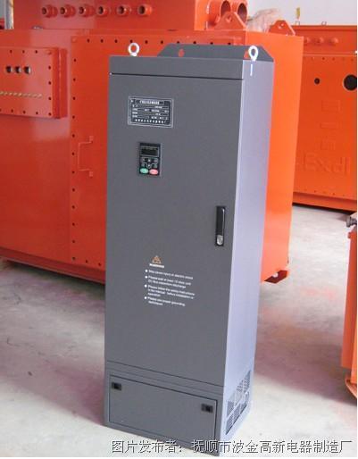 波金  BP100系列通用型中低變頻器
