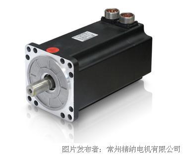 精纳电机 SMH110高性能伺服电机