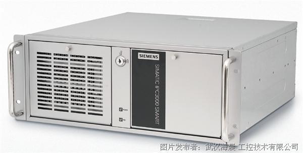 西门子IPC3000加强型工控机