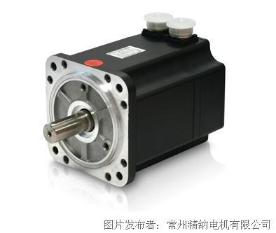 精纳电机 SMH130高性能伺服电机