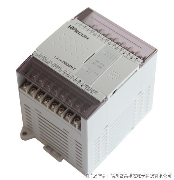 维控LX3V-0806MT-A(D)可编程控制器PLC