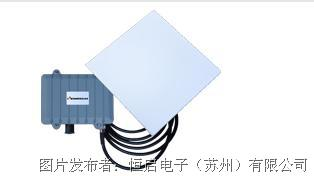恒启 HBB24EINT系列 室外无线网桥