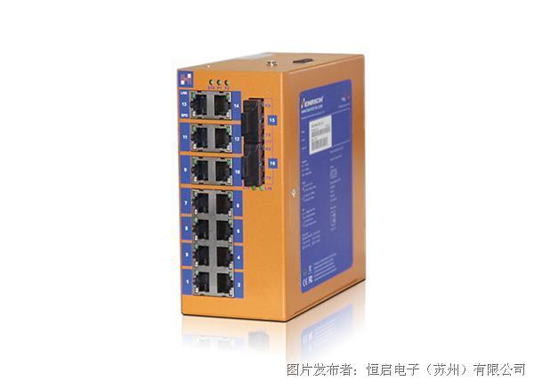 恒启 HES16/24非网管型工业以太网交换机