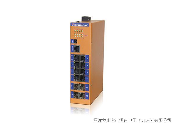 恒启HES12GM-8E全千PoE+工业以太网交换机