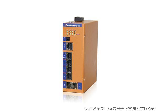 恒启 HES6GM-4E全千POE+工业交换机