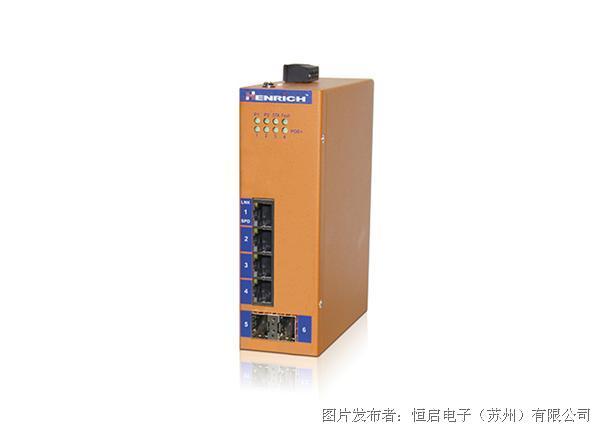 恒启HES6G-4E全千非网管型POE工业交换机
