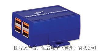 恒启4口工业级USB集线器