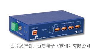 恒启工业级USB集线器