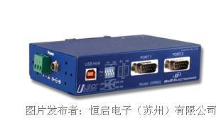 恒启坚固型USB转串口转换器