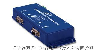 恒启面板式USB转串口转换器