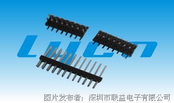 联益 1.27mm间距排针系列连接器