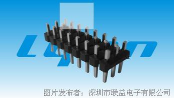 联益 2.0mm间距排针系列连接器