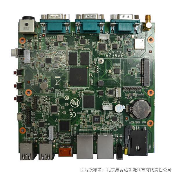集智达 GEA-6306