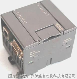 乔伊丝 CP243 工业以太网模块