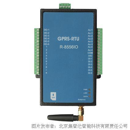 集智达 R-8556IO GPRS DTU