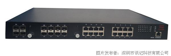 讯记24口FE+4GE工业以太网交换机
