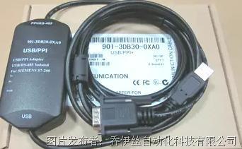 乔伊丝 工业USB-PPI/RS485线缆