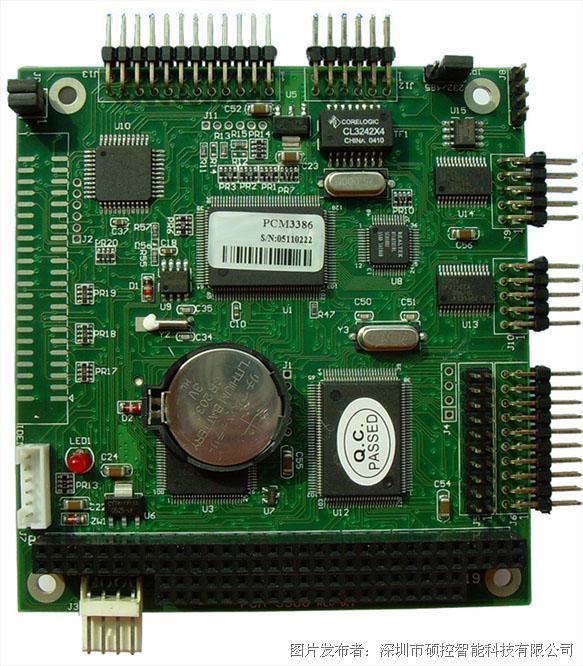 硕控智能SK-PCM3386  工业主板