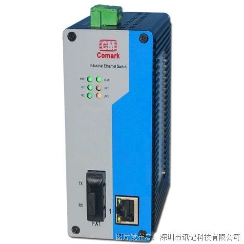 讯记1电1光光电转换器百兆紧凑型工业光电转换器