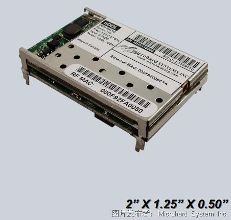 Microhard无线数字数据链路DDL