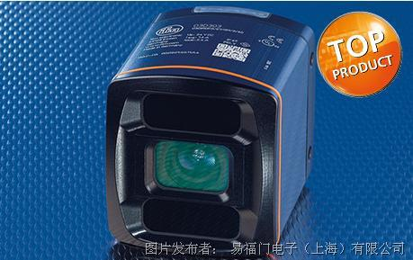 易福门 用于创新视觉集成的高分辨率3D摄像头