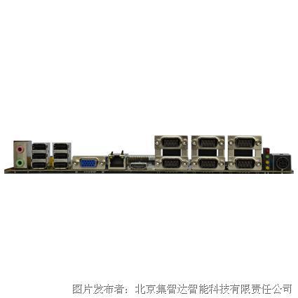 集智达GEA-6304ARM整板无风扇工业计算机