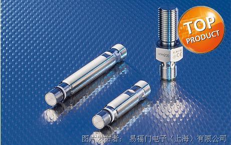 易福门 用于压力最高500 bar的钢检测传感器