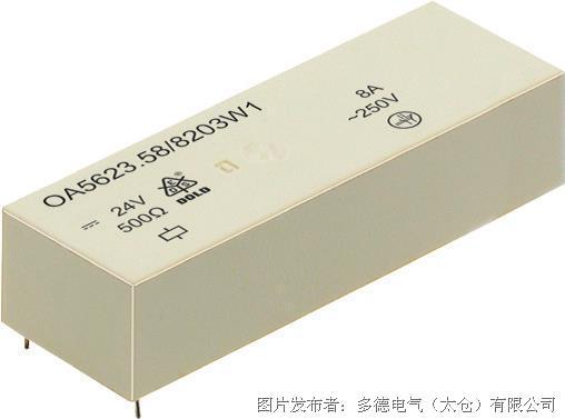 DOLD OA5623 安全继电器