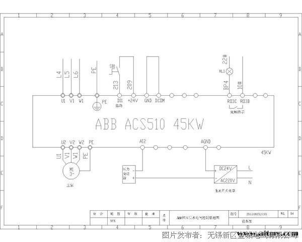 产品介绍 ABB传动应用于工业领域,ACS510特别适合风机水泵传动,典型的应用包括恒压供水,冷却风机,地铁和隧道通风机等等。 亮点: 1、完美匹配风机水泵应用; 2、高级控制盘; 3、用于降低谐波的专利技术;变感式电抗器; 4、循环软起; 5、多点U/F曲线; 6、超越模式; 7、内置RFI滤波器作为标准配置,适用于第一和第二环境; 8、CE认证 主要性能: 完美匹配风机水泵: 增强的PFC应用:最多可控制7(1+6)个泵;能切换更多的泵。 SPFC:循环软起功能;可依次调节每个泵。 多点U/F