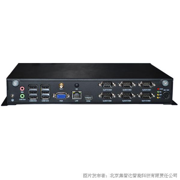集智达GEA-8304安卓嵌入式整机