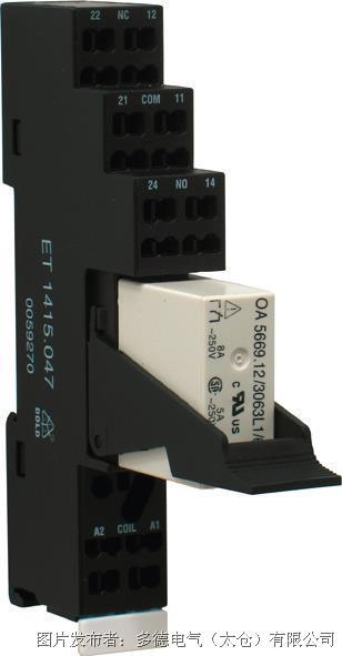 DOLD HC3093 中間繼電器