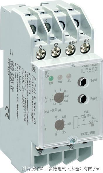 DOLD IL5882 剩余电流监控模块