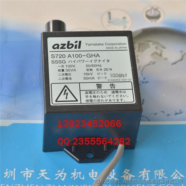 AZBIL日本山武 点火变压器S720A100-GHA