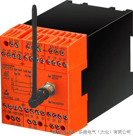 DOLD BI5910 无线遥控急停模块