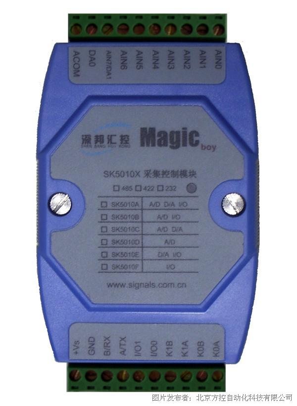 北京方控 模拟量数据采集模块/RS485开关量信号采集