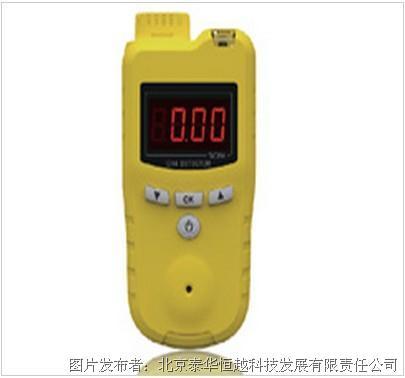 泰华恒越 SMAT4000便携式可燃性气体检测仪