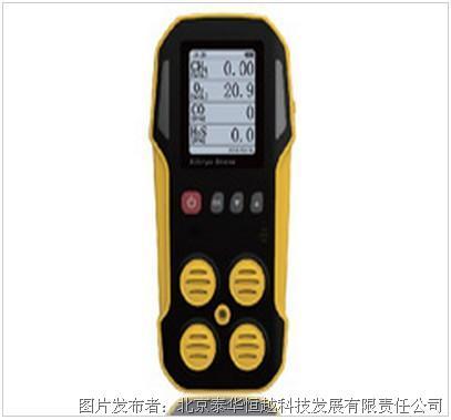 泰华恒越 SMAT2000便携式四合一气体检测仪