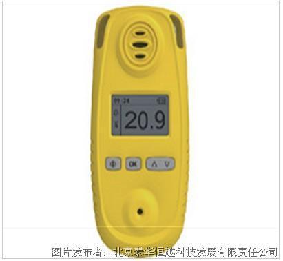 泰华恒越 SMAT1000便携式单一气体检测仪