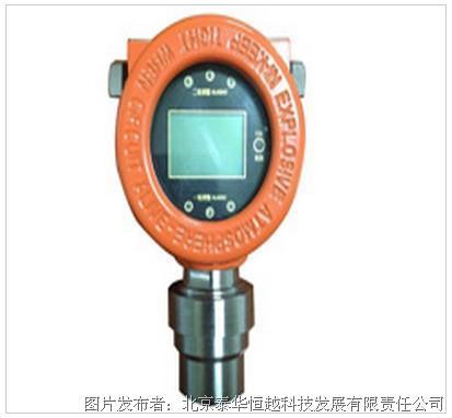 泰华恒越 THY-FDM固定式可燃气体探测器