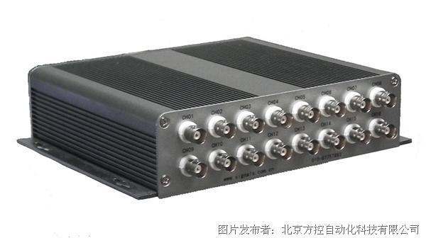 北京方控 24位高精度同步数据采集控制模块SK2013