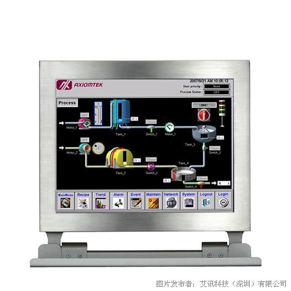 艾讯科技 不锈钢超高亮度平板计算机GOT812LR-834