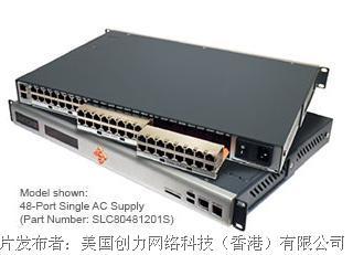 Lantronix SLC8000模块化控制台服务器